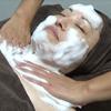 ハーバルピール洗顔