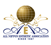 AEA日本エステティック協会